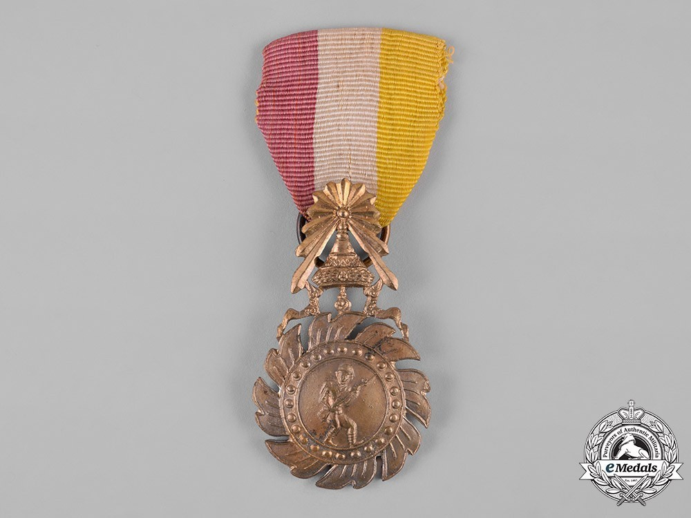 Medal+of+government+gratitude+1