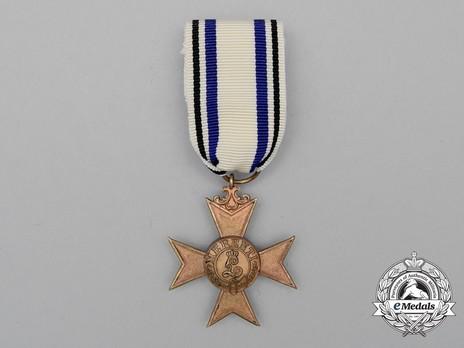 Order of Military Merit, III Class Military Merit Cross Obverse