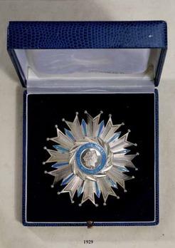 Grand Officer Breast Star (1963-1980) Obverse