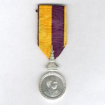 Occasion of the Elevation of H.R.H. the Princess Sirindhorn to the Title of Princess Maha Chakri (Princess Royal) Silver Medal Obverse