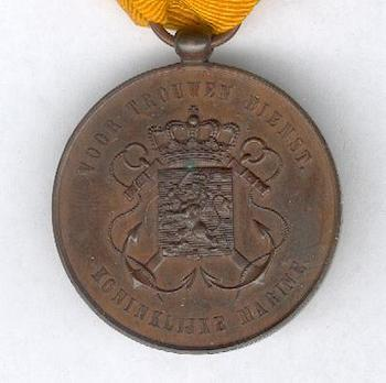 Bronze Medal (for 12 Years, 1845-1851) Reverse
