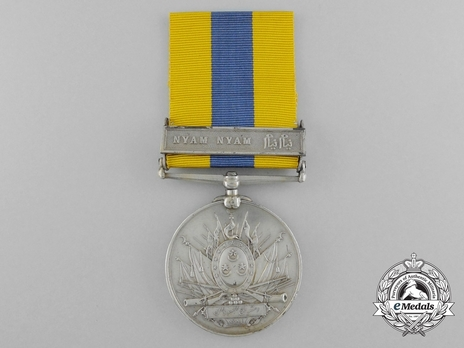 """Silver Medal (with """"NYAM NYAM"""" clasp) Reverse"""