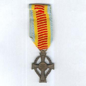 Gold Cross Obverse