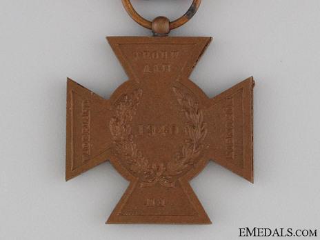 Bronze Cross (1940-2013) Reverse