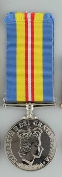Canadian Volunteer Service Medal for Korea Obverse