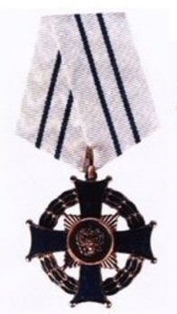 Order of Parental Glory Silver Cross (Male) Obverse