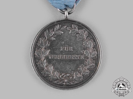 General Honour Decoration, Type II (for merit)