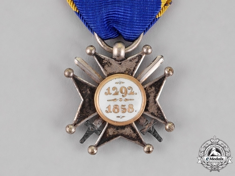 Military Division, Silver Merit Cross (with swords) Reverse