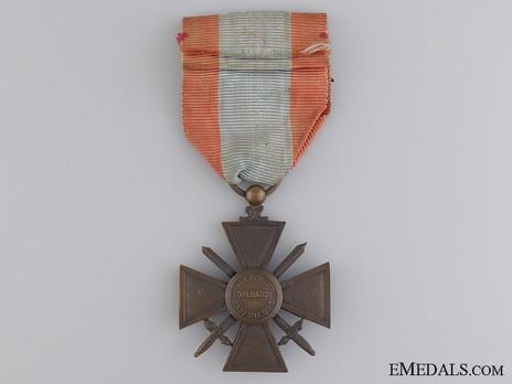 Bronze Cross (with bronze palm clasp) Reverse