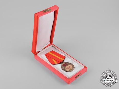 Vietnam Friendship Medal Case of Issue Open