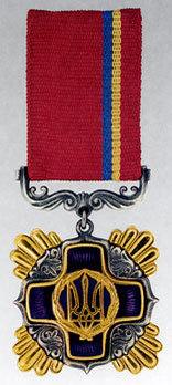 Order of Merit, Civil Division, II Class Badge Obverse