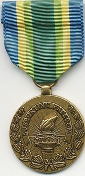 Armed Forces Civilian Service Medal Obverse