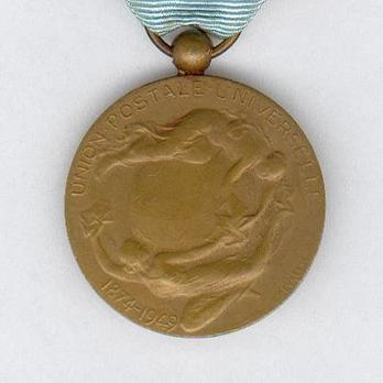 """Bronze Medal (with French inscription, stamped """"DEVREESE"""") Reverse"""