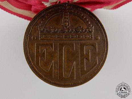 War Honour Medal (in bronze) Obverse