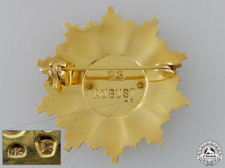 Order of August 23rd, II Class Breast Star (1959-1965) Reverse