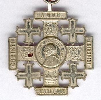 Jerusalem Pilgrims Cross, in Silver Obverse