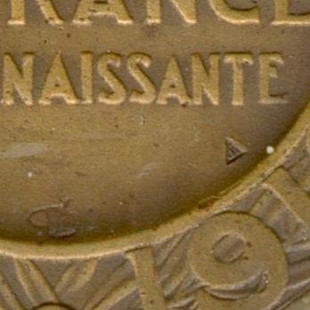 "Bronze Medal (stamped ""P. DAUTEL"") Reverse Detail"