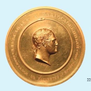Death of Alexander I Table Medal (in gold)