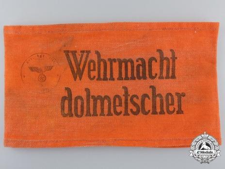 Wehrmacht Dolmetscher Armband Obverse