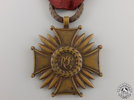 Cross of Merit, III Class (1944-1952) Obverse