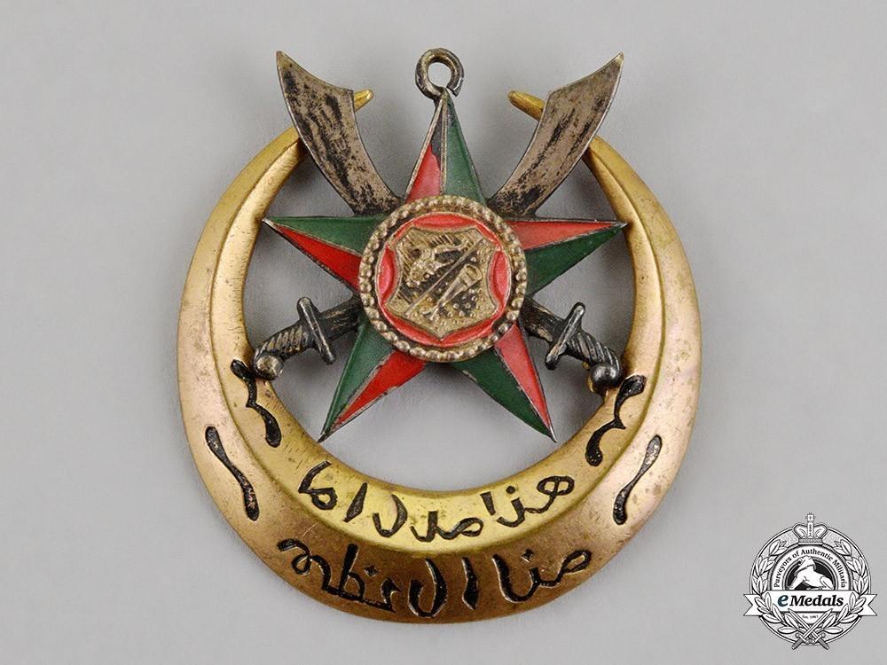 Order+of+sultan+hussain+of+kathiri+1