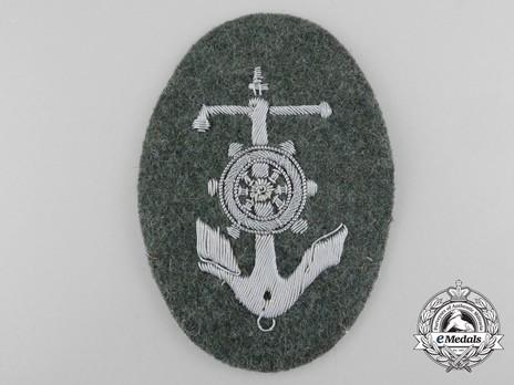 German Army Helmsman Trade Insignia Obverse