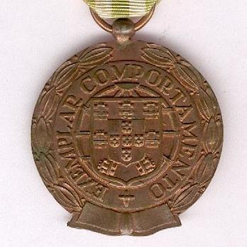 Copper Medal (for 3 Years, with national crest clasp, 1949-1971) Obverse