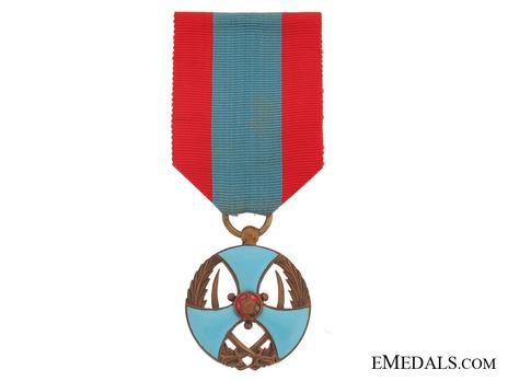 Order of Merit (Nishan-i-Liaqat), Type II, I Class Obverse