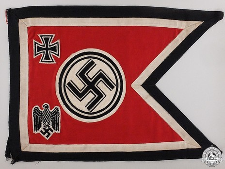 German Army Flag of the Chief of the Armed Forces High Command (1st version) Obverse