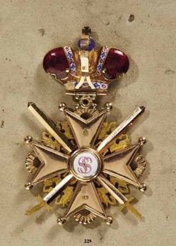 Order of Saint Stanislaus, Type II, Military Division, II Class Cross (with crown) Reverse
