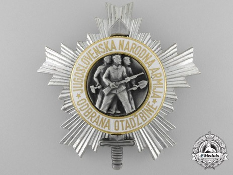 Order of the People's Army, III Class Obverse