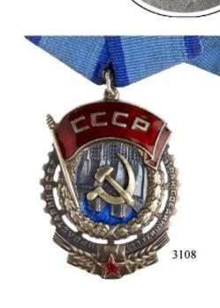 Type III, Circular Medal (Variation I)
