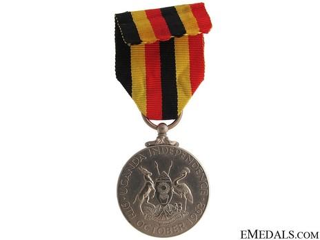 Uganda Independence Medal Reverse