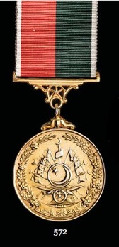 Medal of Courage (Tamgha-i-Jur'at)