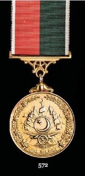 Medal of Courage (Tamgha-i-Jur'at)