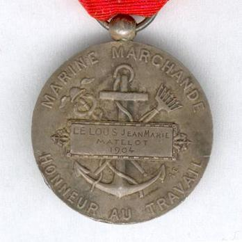 """Silver Medal (stamped """"CH MAREY,"""" 1902-1925) (Silver) Reverse"""