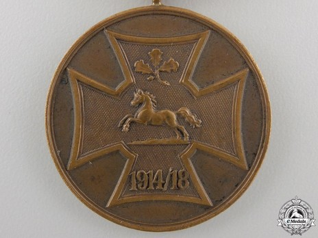 Commemorative War Medal of the Hanover Military Association (in bronze) Obverse