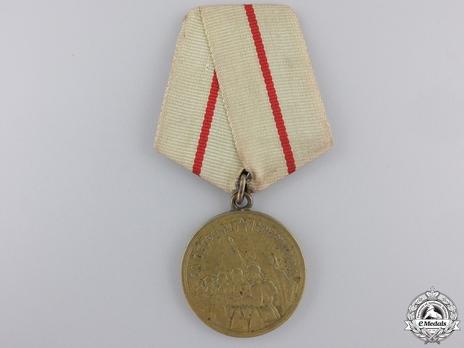 Defence of Stalingrad Brass Medal (Variation I) Obverse