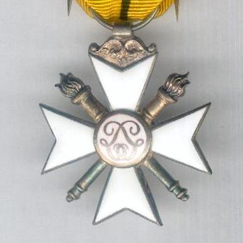 "II Class Cross (with ""1940-1945"" clasp) Reverse"