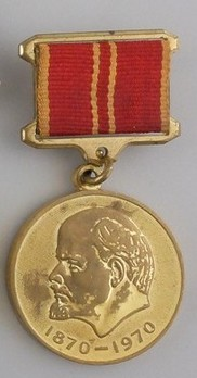 Anniversary of Lenin's Birth Brass Medal (Variation I) Obverse