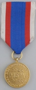 Medal for Service to the Nation, I Class Reverse