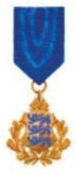 Order of the National Coat of Arms, V Class Cross Obverse