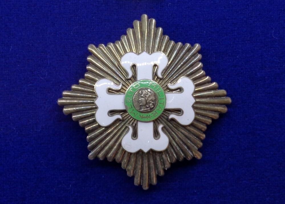Order of military merit 2nd class insignias %28brazil%29   tallinn museum of orders002