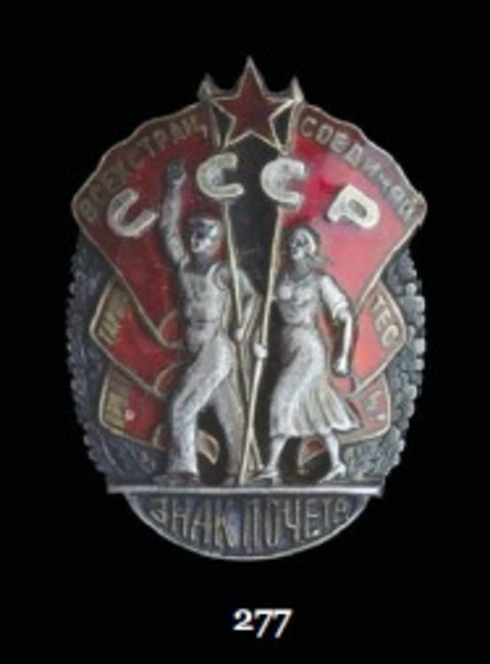 Badge+of+honour+type+ii+me81