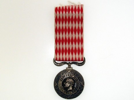 II Class Medal (1894-1925) Obverse