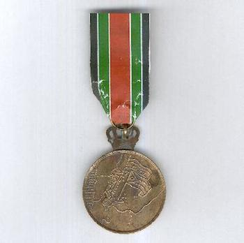 Bronze Medal (with bronze) Reverse