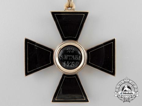 Order of Saint Vladimir IV Class Badge (Civilian Division 1880) Reverse