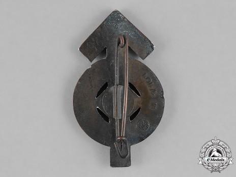 HJ Proficiency Badge, in Bronze Reverse