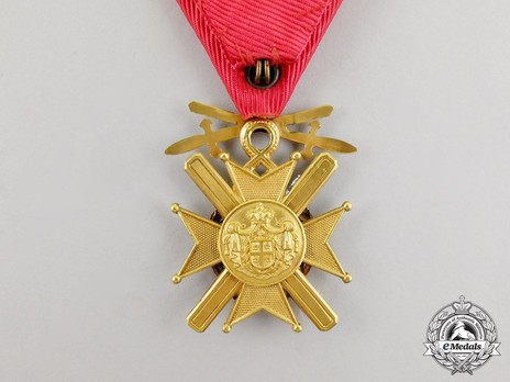 Order of the Cross of Takovo, V Class (with swords) Reverse