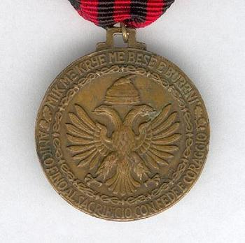 Commemorative Medal of the 9th Army Campaign in Greece and Albania Reverse